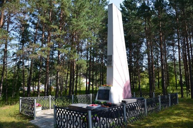 фото село черемхово амурской области иркутске, заказать