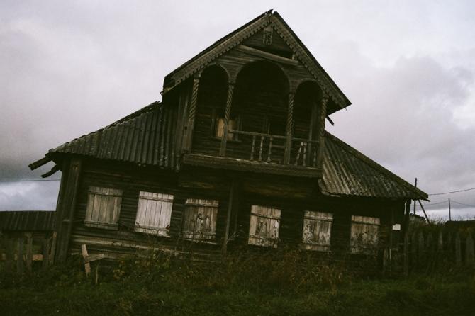 Деревня Сатырево Ивановской области , посмотрите эти старые фотографии, Возможно кто-то помнит этих людей?