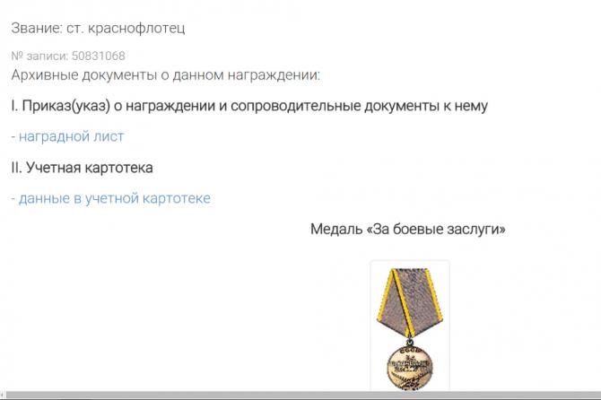 Трудовой договор для фмс в москве Овчинниковский Большой переулок подготовка документов для получения кредита